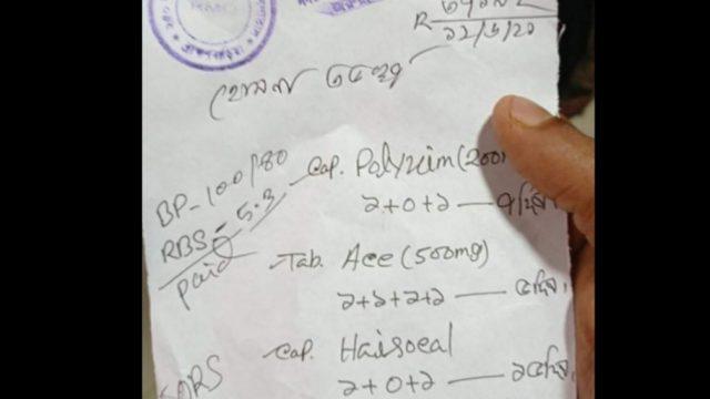 সদর হাসপাতালের জরুরি বিভাগে ডাক্তারের সামনেই রোগীকে ব্যাবস্থাপত্র লিখে দিলো ঔষধ কোম্পানির এমআর