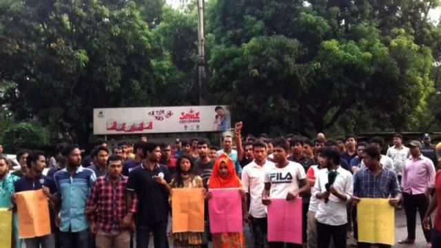 ছাত্রলীগকে 'সন্ত্রাসী' সংগঠন ঘোষণার দাবি রাবি শিক্ষার্থীদের