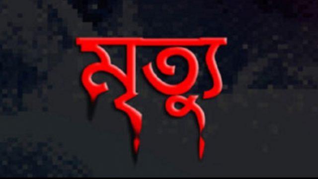 নাসিরনগরে পাটক্ষেতে মরদেহ,কারন খুজে পায়নি পুলিশ