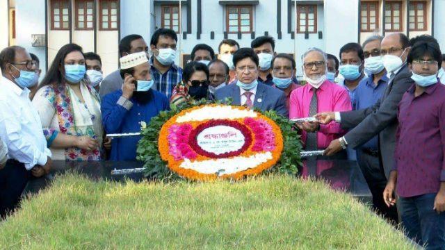 পররাষ্ট্রমন্ত্রীর রাজশাহী বিশ্ববিদ্যালয় সফর