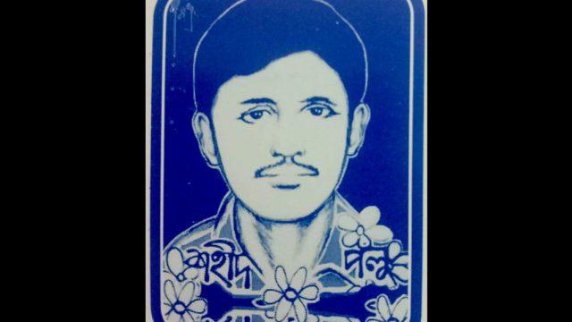 ২৭ নভেম্বর ঐতিহাসিক ব্রাহ্মণবাড়িয়া জেলা আন্দোলন ও শহীদ পলু দিবস