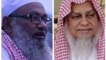 ব্রাহ্মণবাড়িয়ার হেফাজত নেতা সাজিদুর রহমান ও মুফতি মোবারক উল্লাহ'র বিরুদ্ধে এমপির মামলা