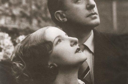 পল এলুয়ারের কবিতা : 'প্রেয়সী'