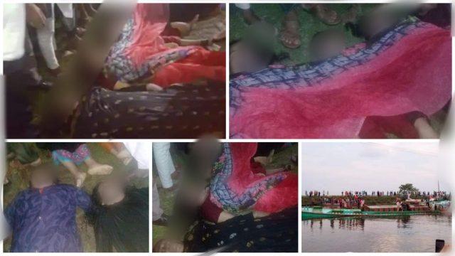 ব্রাহ্মণবাড়িয়ায় লইস্কার বিলে নৌকা ডুবে নারী শিশু সহ ২১ জনের মৃত্যু