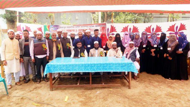 বাঞ্ছারামপুরে দাখিল পরীক্ষার্থীদের বিদায়ে মিলাদ মাহফিল ও শিক্ষা উপকরণ বিতরণ